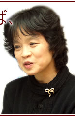 高齢生活研究所 浜田きよ子さん
