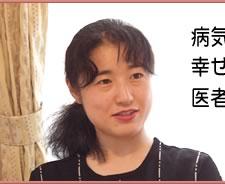 ホスピス医 森津純子さん