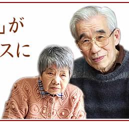 堀川病院元院長 谷口政春さん