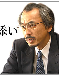 横浜市立戸塚高校定時制 水谷修さん