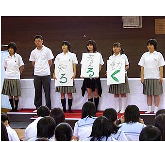 大阪府立松原高校「るるくめいと」