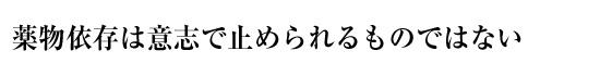 midasi_kurata01.jpg