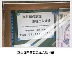 maeda_harigami.jpg
