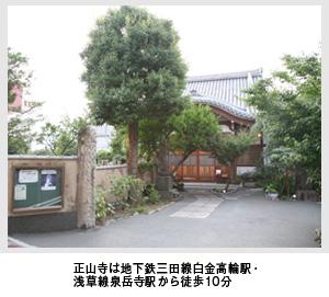 maeda_jiin.jpg