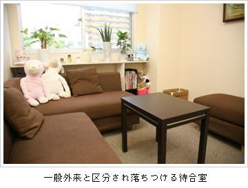 sachi_2.jpg