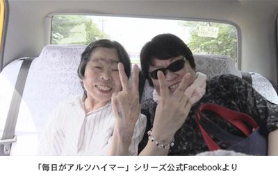 sekiguchi4.jpg