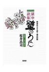 sakurai_cdbook.jpg
