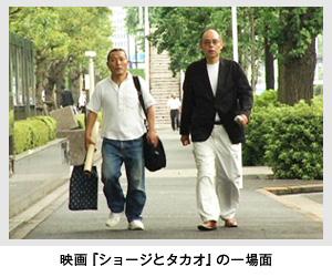 sakurai_movie.jpg