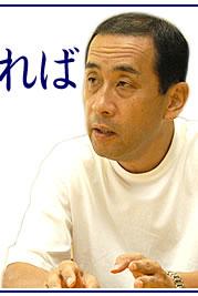 アルコール依存症の妻を持つ会in関西 小林隆明さん