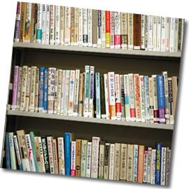 ジェンダーフリースペースの本棚