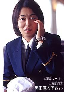懸田麻衣子さん