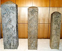 (左)の「女人禁制」は奈良県、(中)の「女人牛馬結界」と(右)「女人結界」は大阪府の寺域にあった結界石。このほか、「不許触穢者入神事場(穢れに触れた者、信じの場に入るを許さず)」「不可入産穢忌服人(産穢=さんえ、忌服=きふくの人、入るべからず)などと書かれた結界石も。(大阪人権博物館=リバティおおさかにて)
