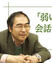 メンズリブ運営委員長 中村彰さん