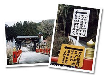 清浄大橋付近の写真