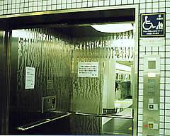 大野さんが担当した大阪ドーム前千代崎駅のエレベーター