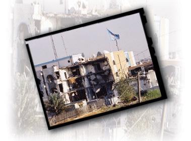 爆撃されたバグダッド市内の写真